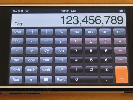 iphone_20_modifiche_programmi3.jpg