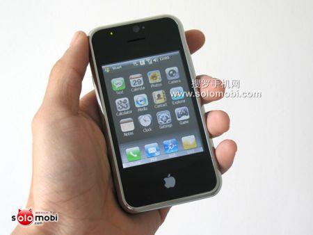 Il peggior clone dell'iPhone