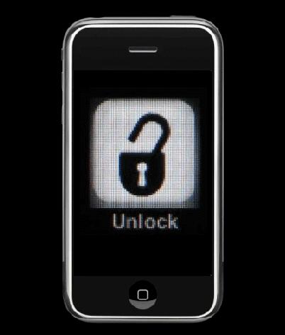 iphone-ang.jpg