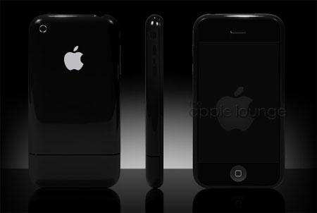 iphone-umts-002.jpg
