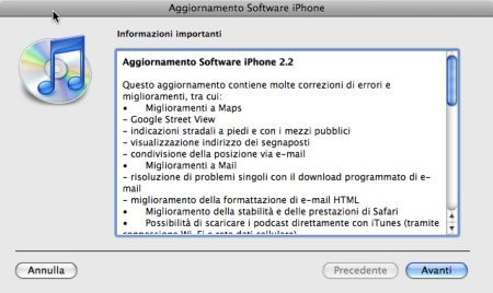 iphone-firmware-22