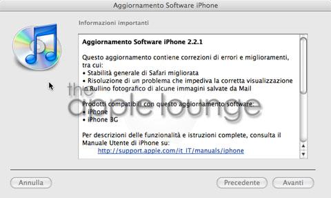 iphone-221