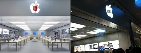 Apple Stores Italiani