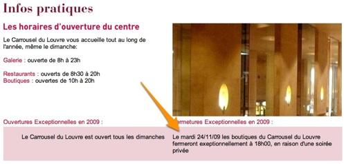 carrousel-louvre-apple-store-paris-20091024-172258