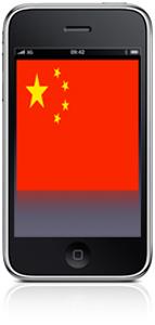 iPhone Cina