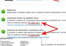 Copertura di assistenza e supporto MacBook Pro Early 2011
