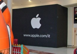 Apple Store i gigli