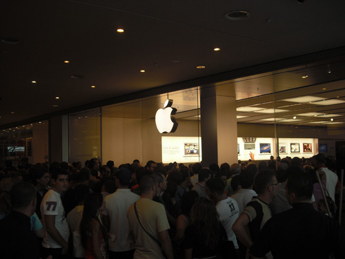 Apple store campania 66565 the apple lounge for Apple store campania