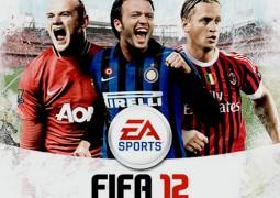 EA Gamepad