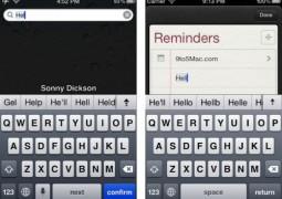 Barra nascosta con i suggerimenti per l'autocorrezione in iOS 5