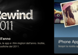 iTunes Rewind