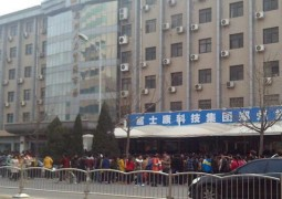 In fila in Cina per essere assunti da Foxconn
