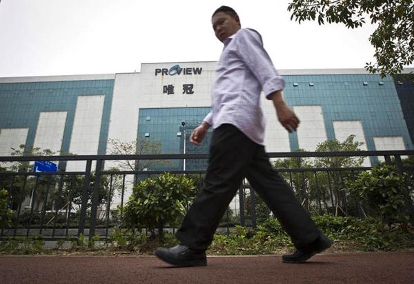 Proview Technology, immagine di un impianto in decadimento tratta da Caixin.com - TheAppleLounge.com