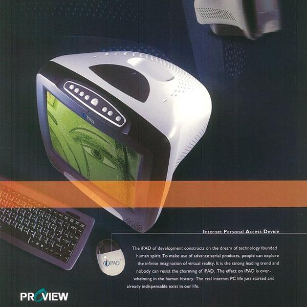 Proview iPAD, Apple è stata sempre copiata - Immagine di M.I.C Gadget - MICGadget.com