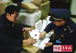 iPad sequestrati in Cina - TheAppleLounge.com