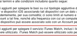 iTunes Match Italia