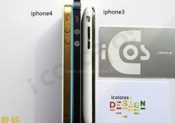 iphone5-120831-1
