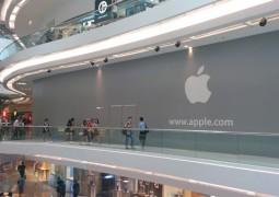 secondo apple store honk kong