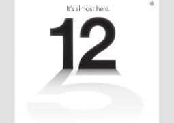 Evento Apple 12 Settembre