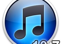 iTunes 10 7