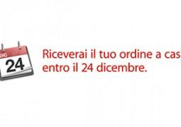 Ordini Apple Store Online - TheAppleLounge.com