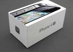 Critica Segall lettera S iPhone