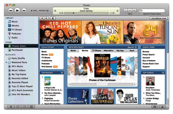 iTunes 2006