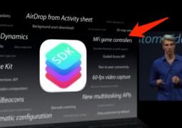 iOS 7 supporto controller di terze parti