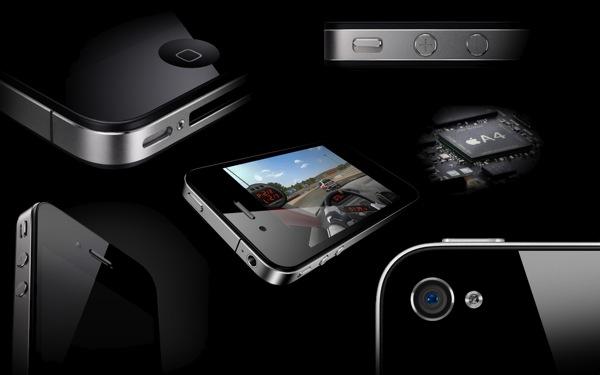 iphone-4-desktop-wallpaper