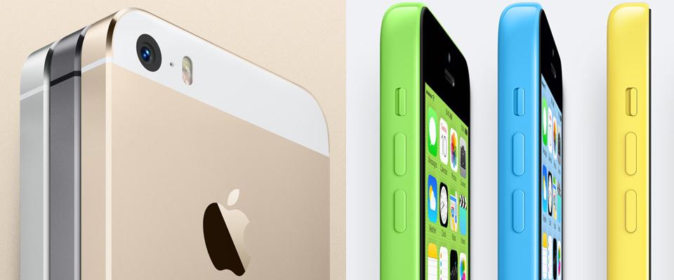 offerte-operatori-iphone-5s-5c