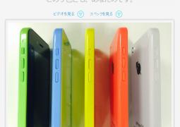 iophone clone iphone 5c