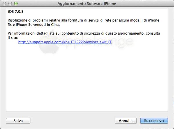 Apple rilascia iOS 7.0.5 - TheAppleLounge.com