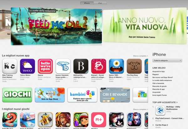 app store 2014