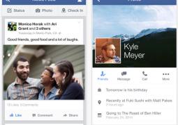 aggiornamento app facebook