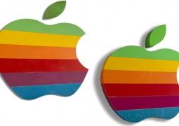 apple logo asta