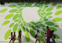 apple store tokyo