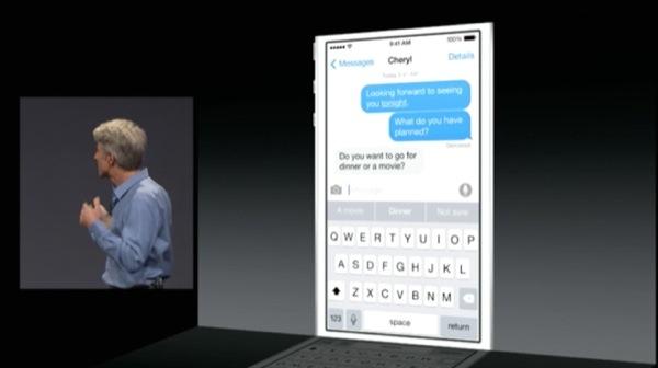 Tastiera iOS 8