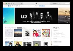 iTunes Store Yosemite 1