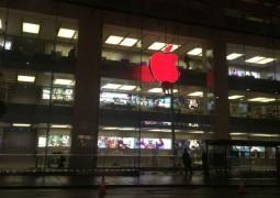 apple store giornata aids