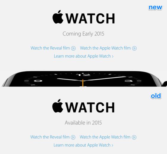 apple watch early 2015