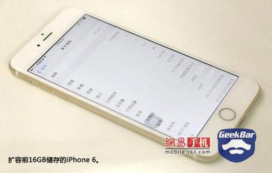 Black Market iPhone
