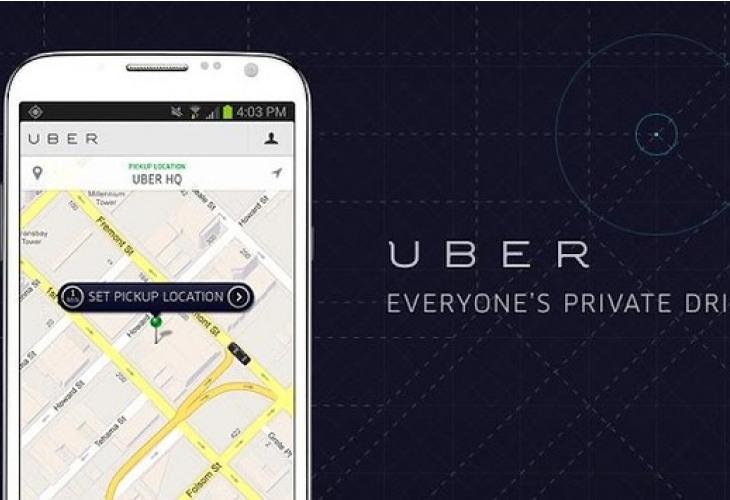 Tim Cook ha minacciato di rimuovere Uber dall'App Store