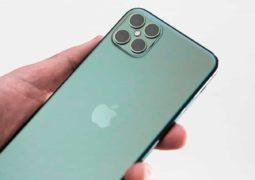 iPhone futuri